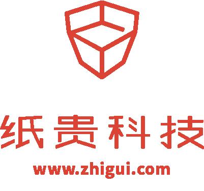 西安纸贵互联网科技有限公司