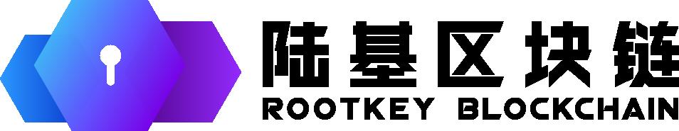 广州陆基区块链研究有限公司
