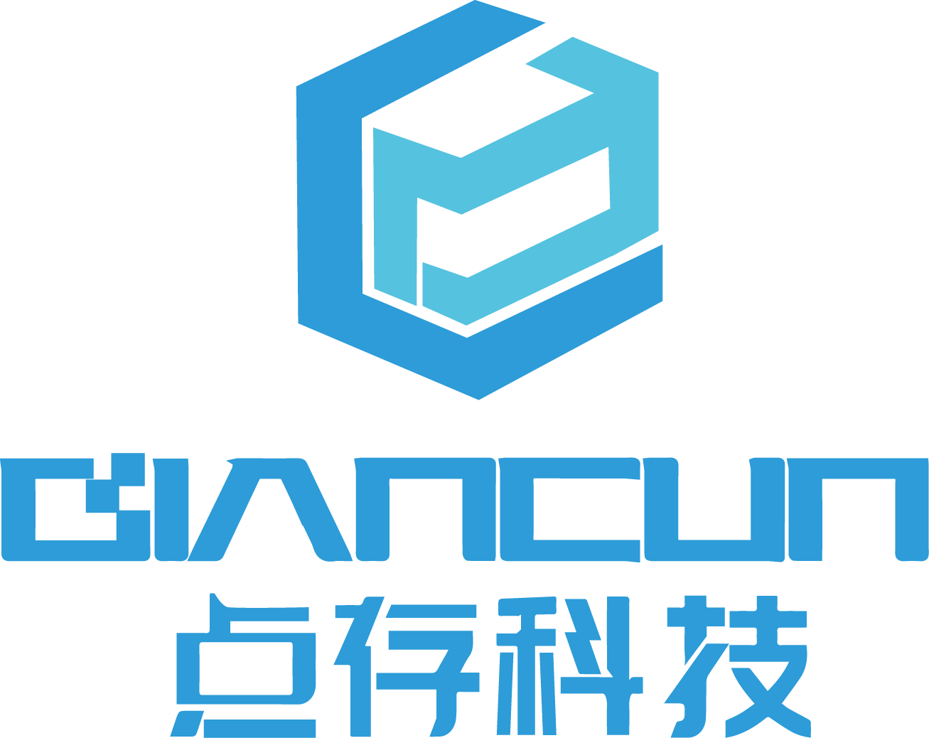 杭州点存科技有限公司