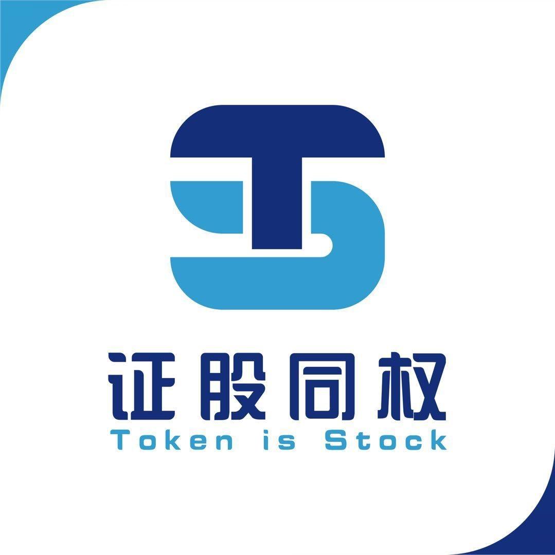 同权大数据服务(深圳)有限公司