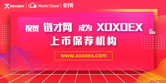 XOXOEX   数字资产交易平台
