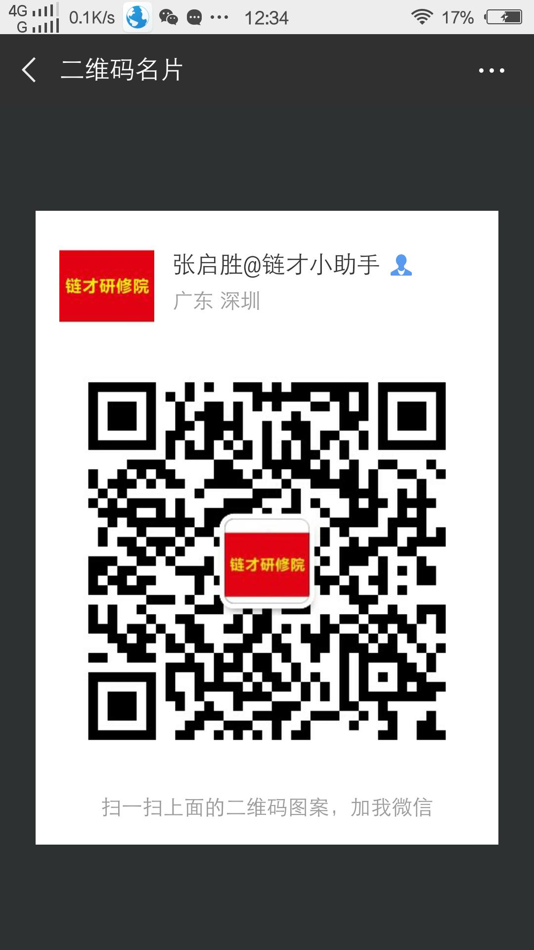 微信图片_20181126123957.png